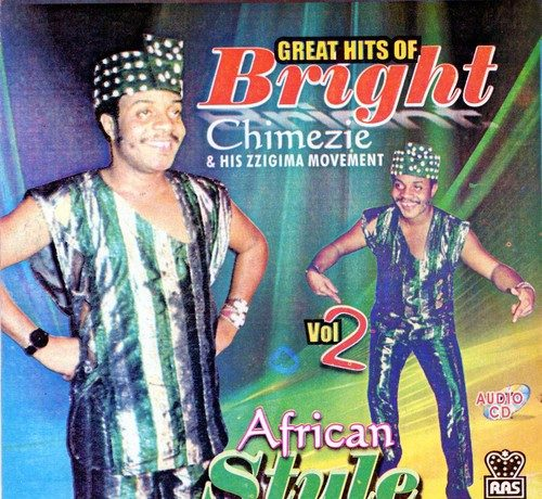 OLD SCHOOL: Bright Chimezie – African Style (1990) » African